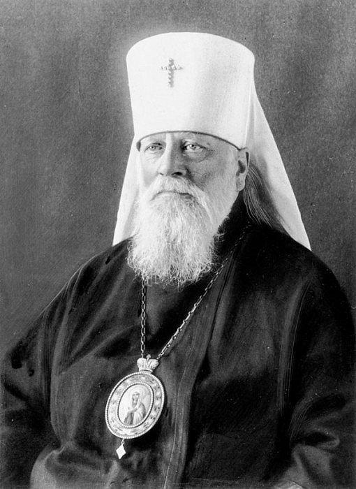 Священномученик Батюшка Серафим Чичагов - создатель гармоничной системы оздоровления