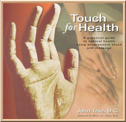 Тренинг Прикосновение ради здоровья Touch For Health